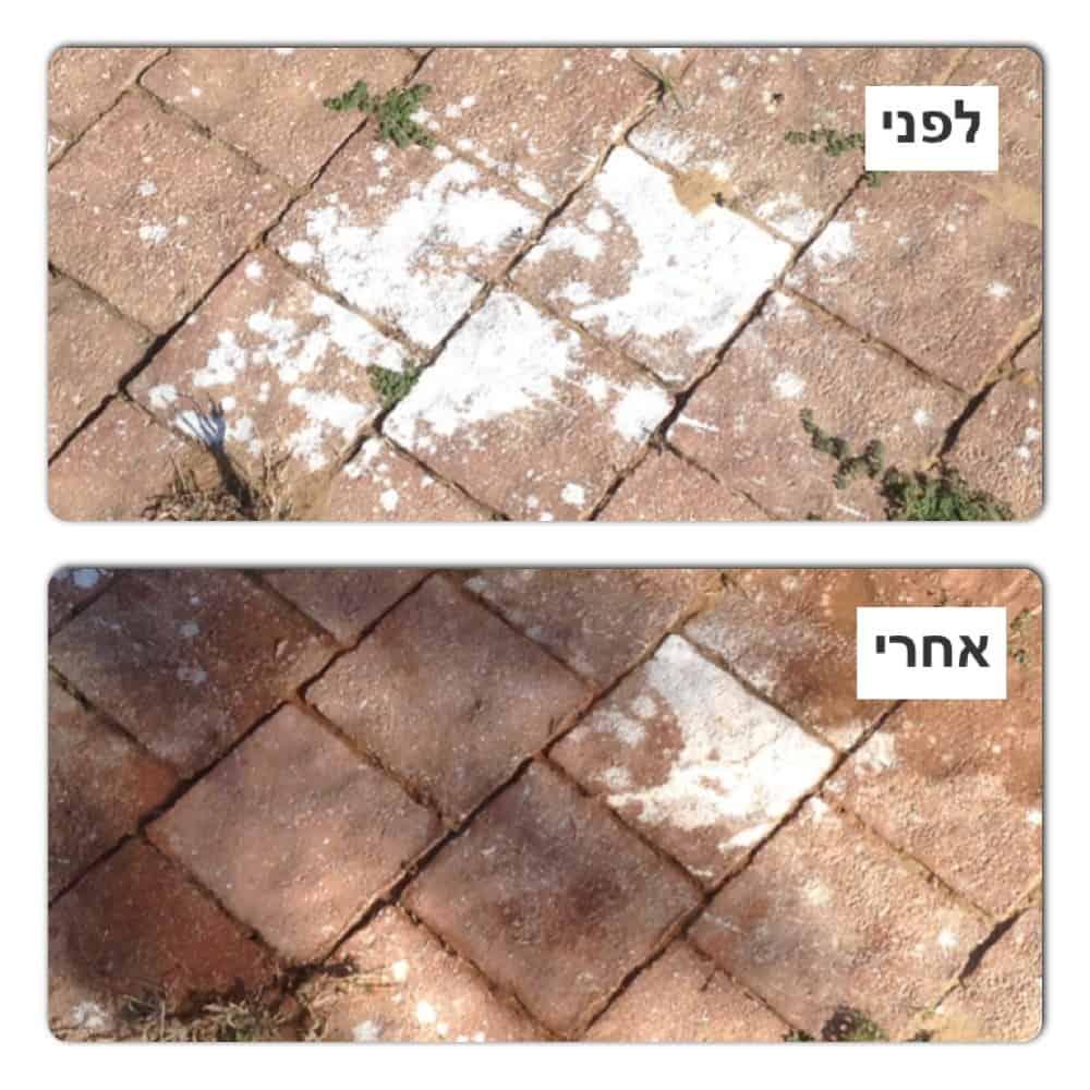 ניקוי צבע לפני ואחרי