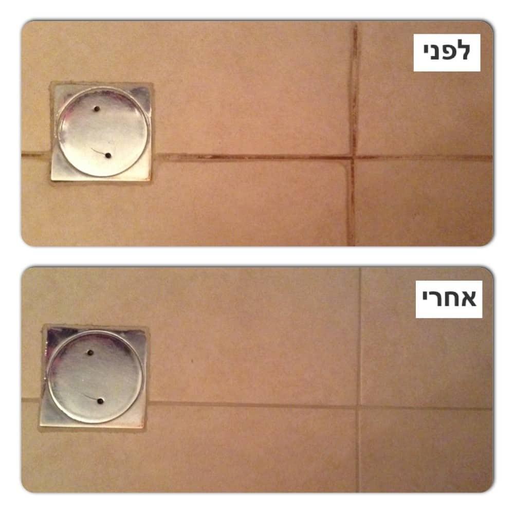 ניקוי פוגות לפני ואחרי