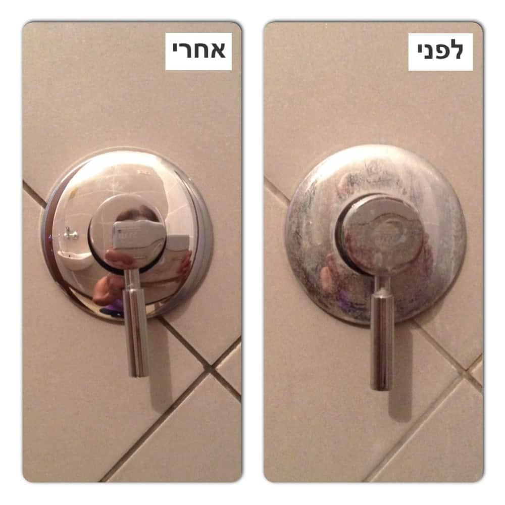 מקלחונית לניקוי אבנית לפני ואחרי