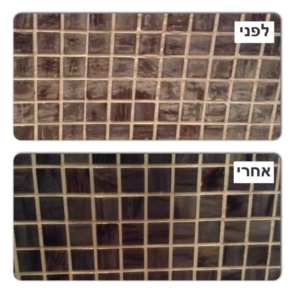 ניקוי אבנית מלט ורובה לפני ואחרי