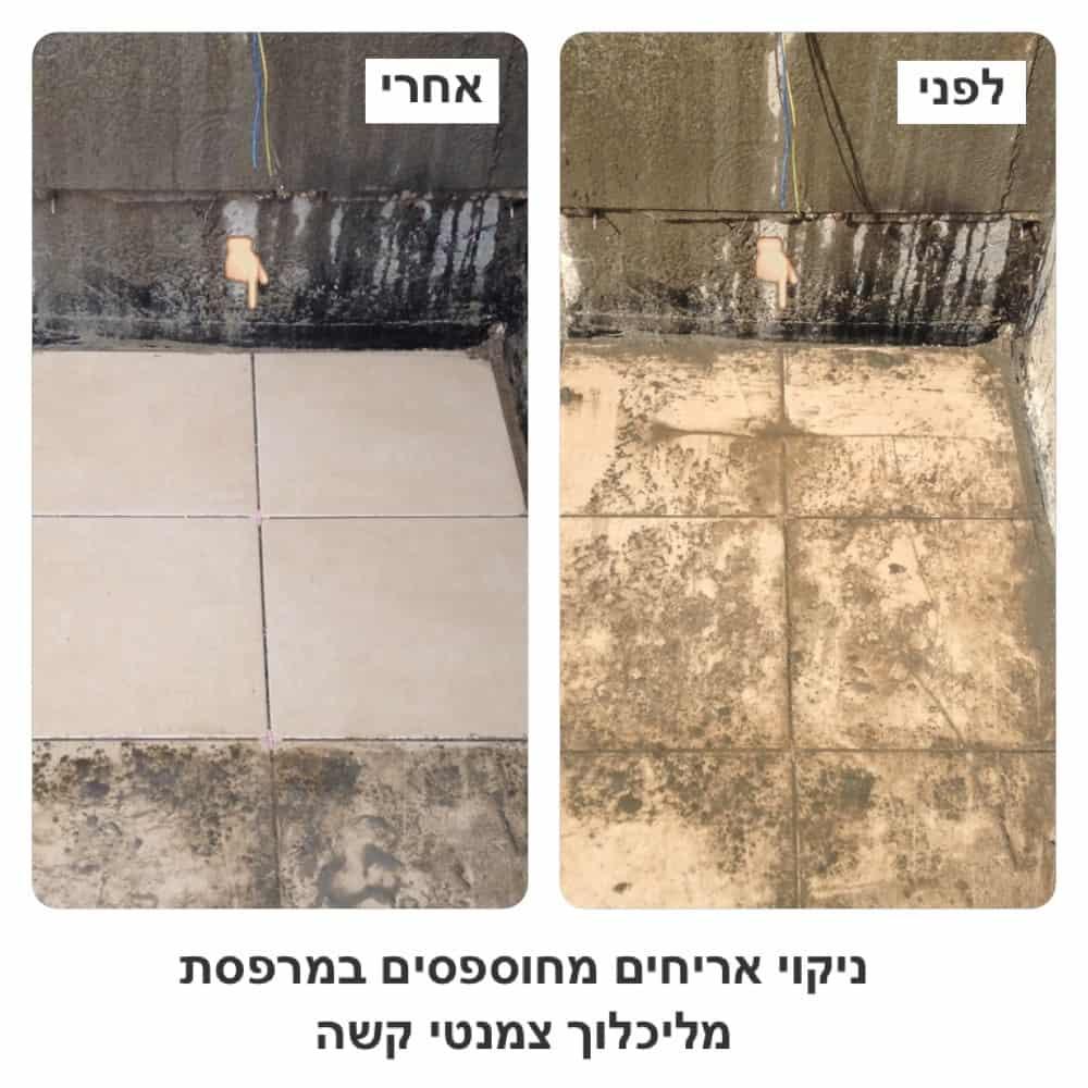 ניקוי אבנית ורובה לפני ואחרי